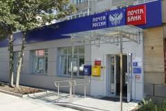 В Краснодарском крае адаптируют для инвалидов почтовые отделения