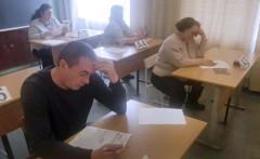 В Невинномысске родители выпускников сдали ЕГЭ по русскому языку