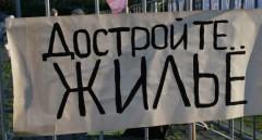 И.о. главного судебного пристава Кубани принял участие в совещаниях по обманутым дольщикам