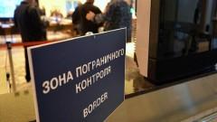 В Сочи иностранец оштрафован за нарушение режима государственной границы