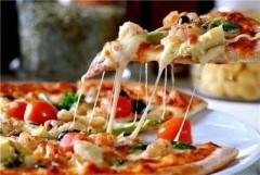 В Краснодаре завершился отборочный этап чемпионата России по пицце