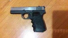 В Темрюкском районе 15-мальчик устроил «разборки» со сверстниками со стрельбой