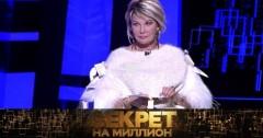 Татьяна Веденеева впервые расскажет, как лишалась многомиллионной квартиры