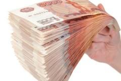 Житель Майкопа выиграл в лотерею почти 6 млн рублей