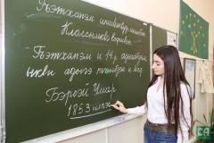 В Адыгее празднуют День национального языка и письменности