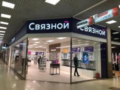 В Краснодаре открылся крупнейший в России «Бар приложений»