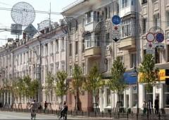 В историческом центре Краснодара запретят строительство зданий выше 21 метра