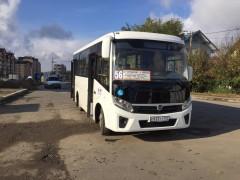 В Ростове автобусы маршрута №56 перестали ходить по проспекту Ленина и улице Еременко