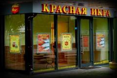 ФСБ провела обыск в магазинах «Красная икра»