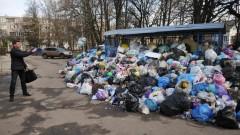 Кубань избежала мусорного коллапса