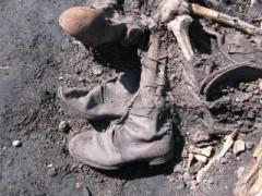 В Калмыкии обнаружен скелет мужчины