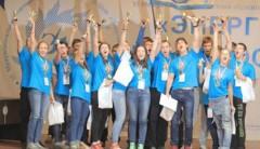 Всероссийский образовательный форум «Энергия Молодости» пройдет в Кисловодске