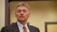 В Кремле ответили Зеленскому на его намерение потребовать у РФ компенсацию за Крым и Донбасс