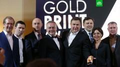 НТВ получил награду Gold Print Awards