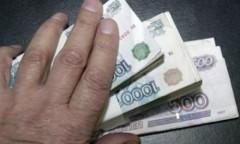 В Чечне мужчина сознался в краже денег