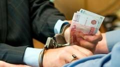 На Ставрополье бывший работник отдела кадастра и картографии «погорел» на взяточничестве