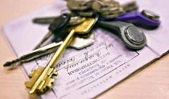 В Калмыкии выявлена «резиновая квартира»