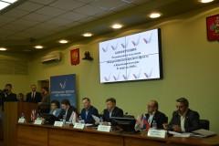 В Краснодаре состоялась региональная конференция Общероссийского народного фронта