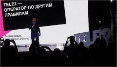 Гендиректор Tele2 Сергей Эмдин рассказал, придет ли сеть оператора на Северный Кавказ