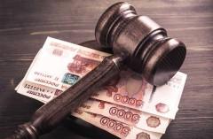 Наложен еще один крупный штраф за нарушение режима госграницы в Чёрном море