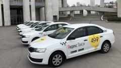Яндекс.Такси запускает программу поощрений для водителей в Краснодаре