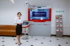 В поликлинике Краснодара установили интерактивную инсталляцию с технологиями дополненной реальности