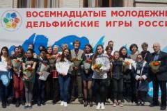 Еще шесть золотых медалей завоевали дончане на XVIII молодежных Дельфийских играх России