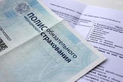 Совет по страхованию создадут при Общественной палате РФ