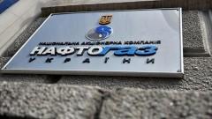 """В """"Нафтогазе"""" признали, что беспомощны без российского газа"""