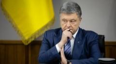 Генпрокуратура Украины вызвала Петра Порошенко на допрос