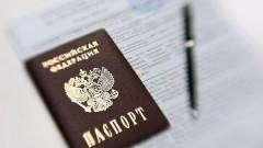 Киев объявил недействительными выданные в Донбассе российские паспорта