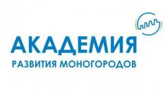 В Невинномысске  откроется «Академия развития моногородов»