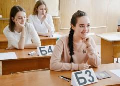 450 невинномысских школьников сегодня сдают пробный экзамен по русскому языку