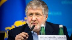 Игорь Коломойский вернулся в Украину спустя почти 2 года