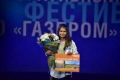 VIII фестиваль самодеятельных коллективов и исполнителей «Факел» завершился в Сочи