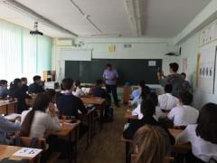 В Элисте следователи СКР встретились с учащимися и педагогами МБОУ «СОШ №23»