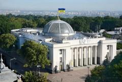 Выборы в Верховную раду Украины могут состояться 21 июля
