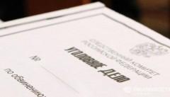 В Майкопе задержан подозреваемый в умышленном повреждении чужого автомобиля