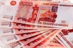 В Таганроге полицейские задержали афериста, подсовывавшего купюры из «банка приколов»
