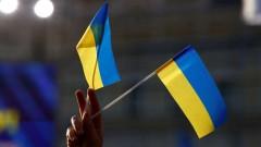Указ о роспуске Рады Украины вступил в силу