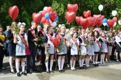 В школах Невинномысска прозвенел последний звонок