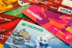 СМИ: Держатели банковских карт могут потерять сбережения из-за СМС с кодами