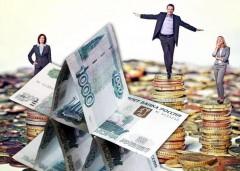 Почти 150 нелегалов финансового рынка обнаружили на Юге и Северном Кавказе