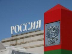 В Сочи на мужчину завели уголовное дело за незаконное пересечение госграницы РФ