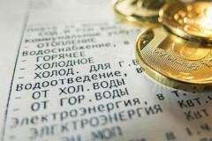 Госдума приняла закон о запрете коллекторам выбивать долги за ЖКУ