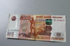 В Невинномысске начинается ежегодная денежная выплата по удостоверениям «Дети войны»