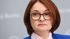 Глава Центробанка предложила ввести уголовную ответственность за незаконную деятельность микрокредитных организаций