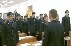 На Кубани объявлен набор кандидатов для поступления в образовательные организации ФСБ