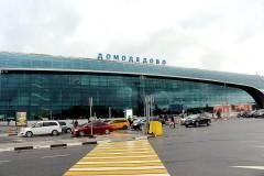Президент России присвоил трем аэропортам Москвы имена великих россиян