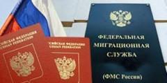 В Темрюкском районе за нарушение миграционного законодательства выдворен гражданин Узбекистана